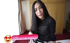 Pang1 - Trailer